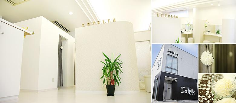 美肌・体質改善サロン ルテラ四日市店イメージ