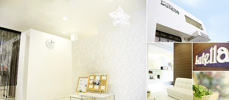 美肌・体質改善サロン ルテラ白子店イメージ