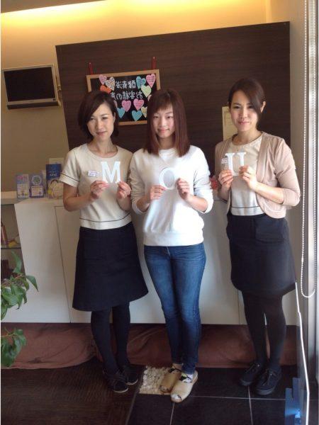ミス・ユニバース・ジャパン三重のファイナリスト 大西舞さん